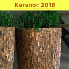 Кашпо Nieuwkoop из натуральных материалов
