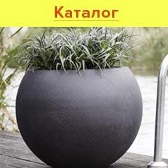 Кашпо Nieuwkoop из керамики и глины