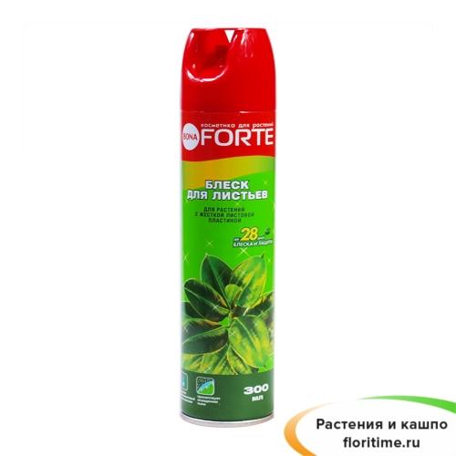 Bona Forte Блеск для листьев (300 мл)