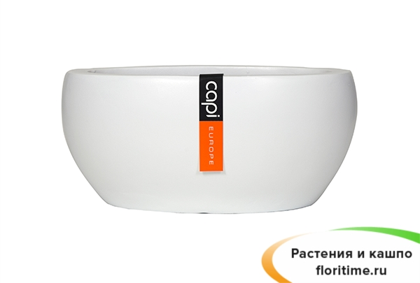 Кашпо Capi Lux Чаша, белый