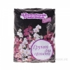 Цветочное счастье, Орхидея,  2 л
